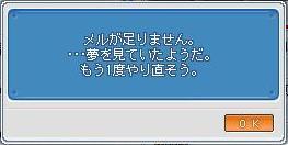 d0022237_14315489.jpg