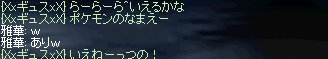b0010543_258295.jpg