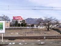 車窓の山旅_f0019247_2218961.jpg