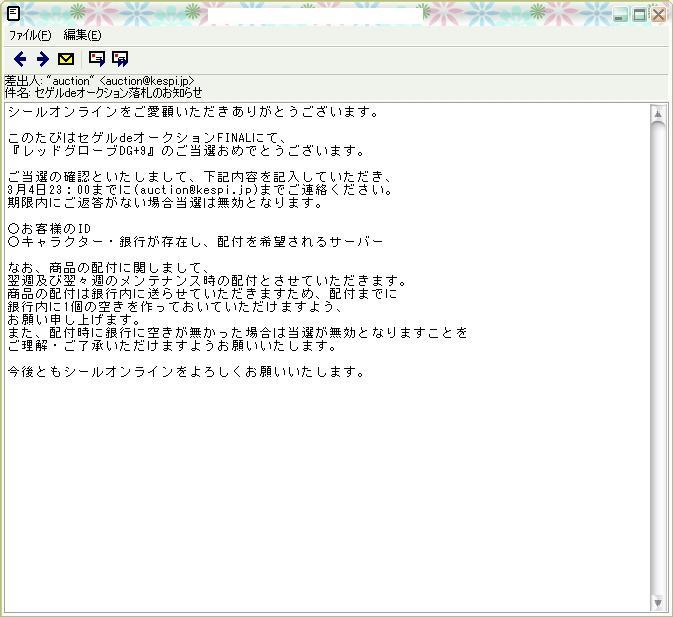 b0043454_18513374.jpg