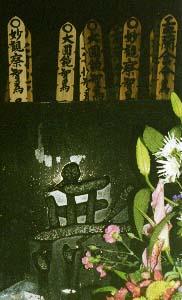 北鎌倉散策&坐禅体験 :「おとな愉快団!」オフ会2・25②_c0014967_10572960.jpg