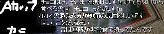 f0050570_19482819.jpg