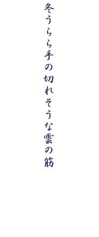 f0015474_112179.jpg