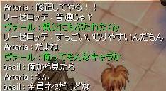f0073578_2152914.jpg