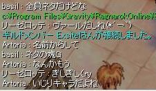 f0073578_2165130.jpg