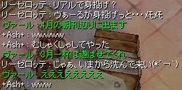 f0073578_219345.jpg