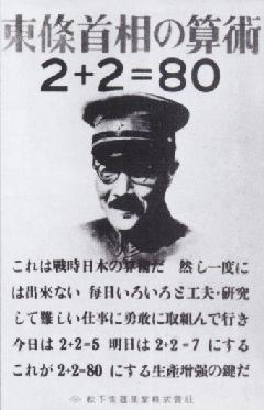 d0064380_19345239.jpg