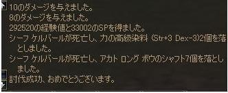 f0078881_2133482.jpg