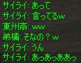 c0017886_11445187.jpg