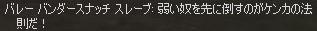 c0017886_1146816.jpg