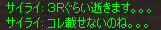 c0017886_11515980.jpg