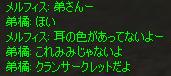 c0017886_12102485.jpg