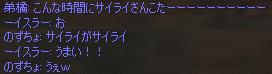 c0017886_1325681.jpg