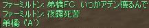 c0017886_1644147.jpg