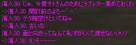 c0017886_16502524.jpg