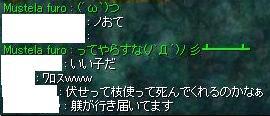 a0052090_1346452.jpg