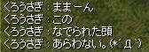 a0056692_20314242.jpg
