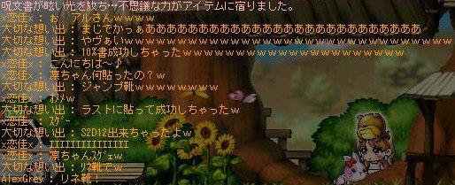 d0064698_1632990.jpg