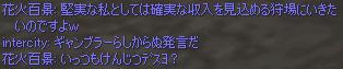 e0009499_15233136.jpg
