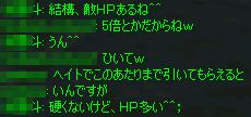 e0009499_16123230.jpg