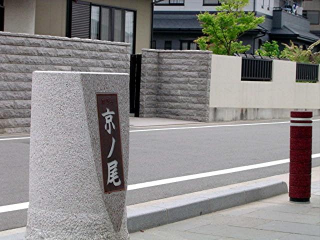 太宰府西小学校区 地域写真_a0042310_17315733.jpg
