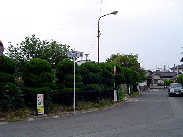 太宰府西小学校区 地域写真_a0042310_1757163.jpg