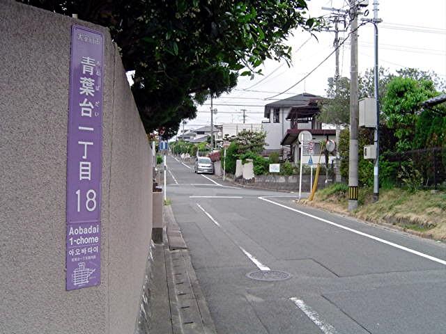 太宰府西小学校区 地域写真_a0042310_18101161.jpg