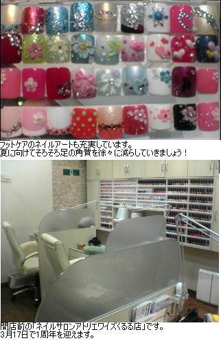 b0059410_14203470.jpg