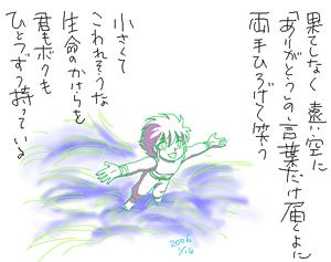 b0019611_1823777.jpg
