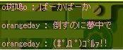 d0052411_1552099.jpg