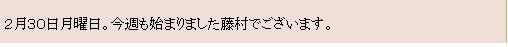 b0010914_018061.jpg