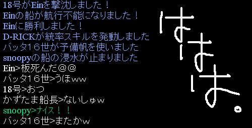 f0029614_22371827.jpg