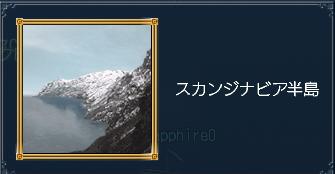 f0058015_0355132.jpg