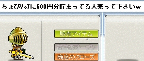 d0036420_1123359.jpg