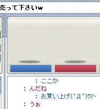 d0036420_1124585.jpg
