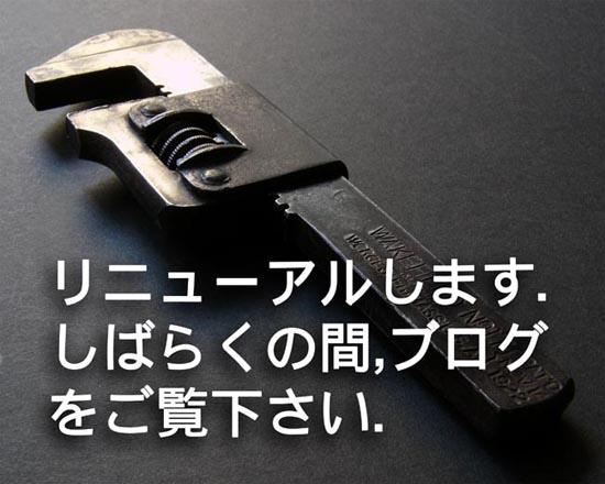 a0031522_19515017.jpg