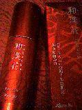 b0029622_22425578.jpg
