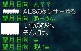 c0023322_1115157.jpg
