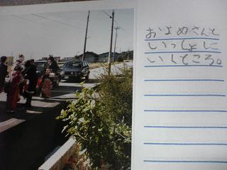 加賀の結婚・番外_d0066127_1452672.jpg