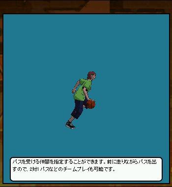 a0005030_192228.jpg
