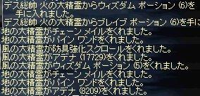f0070833_04252.jpg