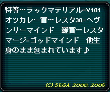 b0064444_0545433.jpg