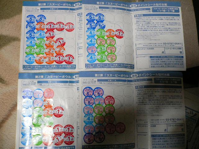 b0061245_2038275.jpg