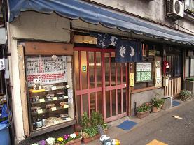 近所の蕎麦屋で昔のラーメンを食べたよ_c0030645_2143214.jpg
