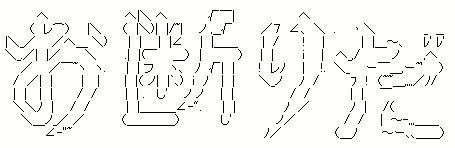 f0032664_1030102.jpg