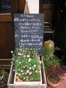b0051666_8181361.jpg