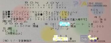 d0043369_22203381.jpg