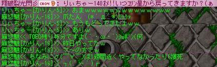 e0031771_23564227.jpg