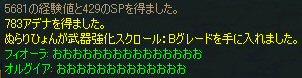 c0056384_16541011.jpg
