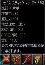 c0056384_16544666.jpg